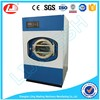 LJ 15-100kg hotel washing machine heavy duty glove washing machine (clothes,gloves,T-shirts,pants,garment,etc.)