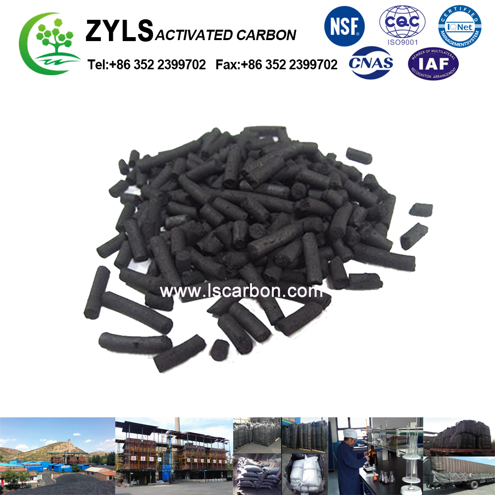 Anthracite Coal Activated Carbon Manufacturing Plant
