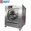 /product-detail/lg-commercial-laundry-washing-machine-price-60830614500.html