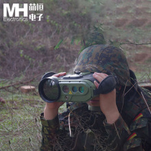 Professional Military Night Vision Binocular
