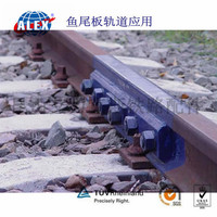 Fish Plate for Railway, Railway Track Joint Bar, Rail FishPlate Supplier