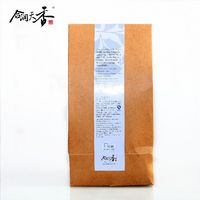 Chinese refined weight loss cooked puerh tea with craft paper bag good for body
