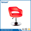 LS-11002 High quality modern cheap used bar stools for wholesale
