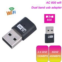 New 600Mbps Wireless Wi Fi 2.4G+5GHz Dual Band AC Wifi Antenna USB 802.11ac/b/g/n Adapter With Gigabit Speed Wi-Fi Network Card