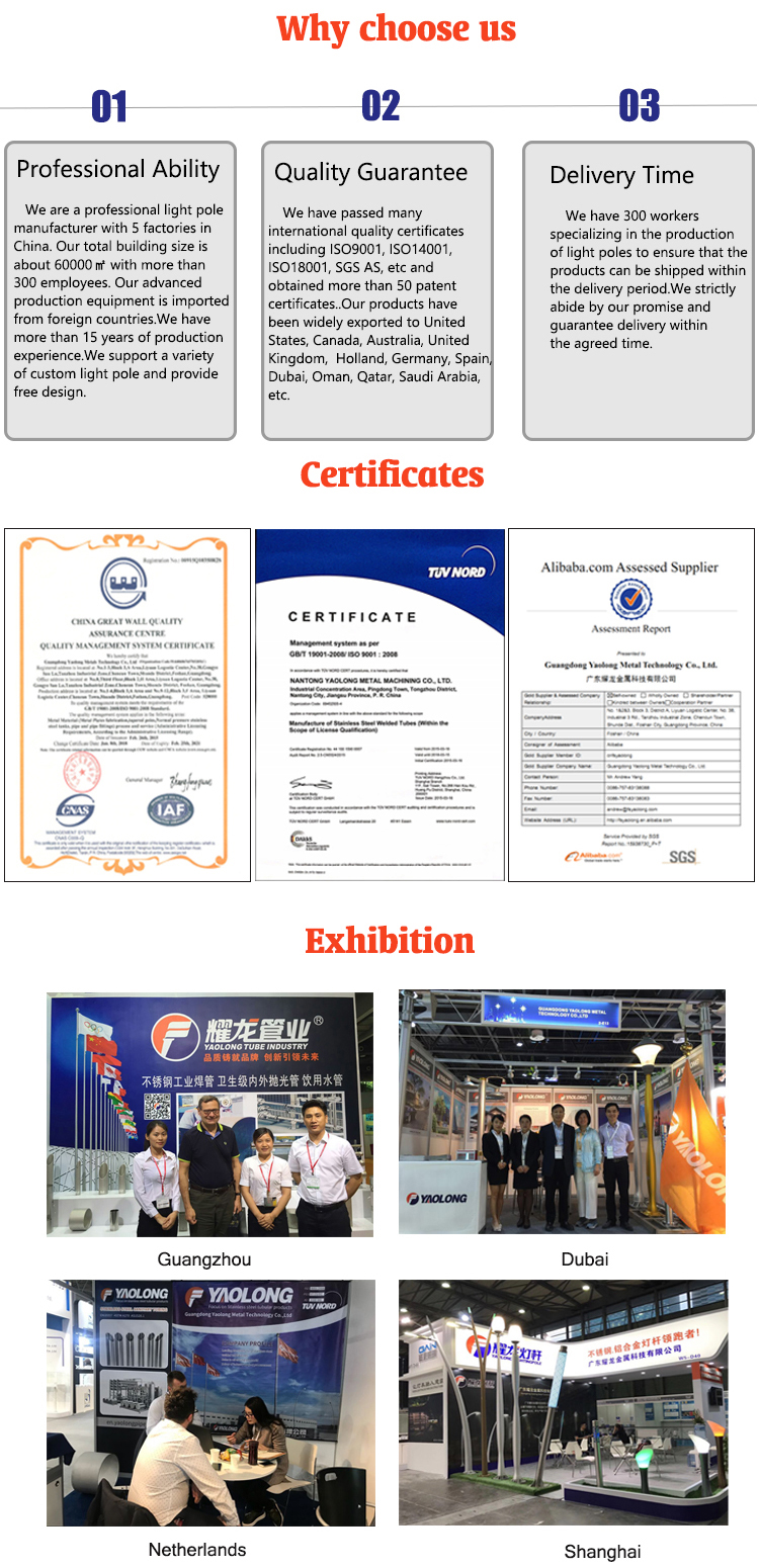strong typhoon resistant aluminum spun 7m street light pole/street light pole specifications india