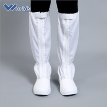 Cleanroom cheap esd anti-static safety long boots pu leather shoes