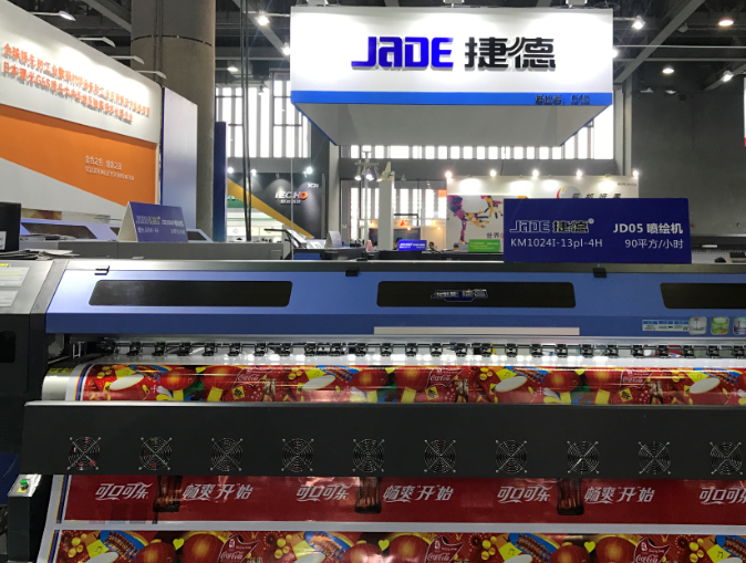JADE JD5 3.2m Konica 512i printhead digital vinyl flex banner solvent printer/plotter/printing machine
