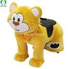 /product-detail/hi-electric-motorized-animal-scooter-battery-operated-ride-animals-60624303203.html