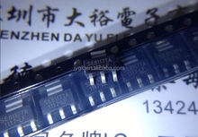 Positive voltage regulator tube TV 1.25V SE8117TA-LF-ADJ original authentic--DYDZ2