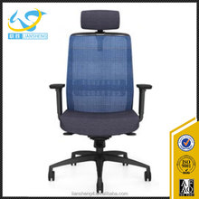 Factory direct sales ergonomic mesh computer office chair parts