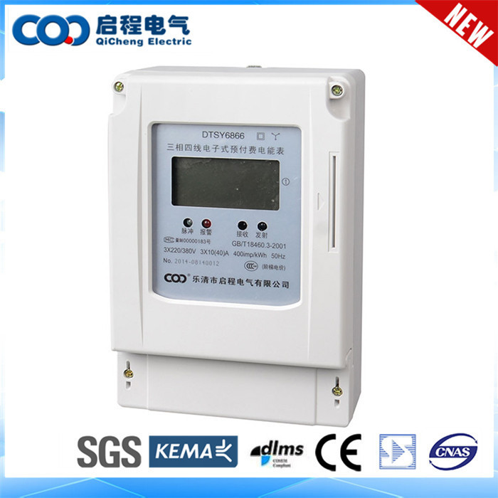 Measure Accurately Tariff Management Type Of Energy Meter