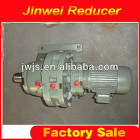 X B series Tianjin gear gearbox speed reducer