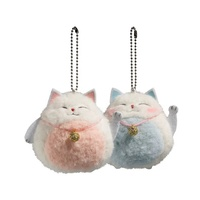 Fashion Mini Small Cute Maneki Neko Luky Cat Furry Plush Stuffed Chubby Cat Keychain with Bell Pendant for Phone and Bag