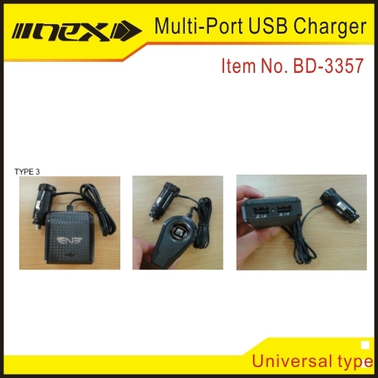 Designed USB Car Charger Wiring Diagram item usb car charger wiring diagram, usb car charger wiring diagram usb car charger wiring diagram at gsmportal.co