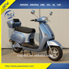 Cheap 1500w 60v 20A EEC electric scooter/ e- motorcycle made in China
