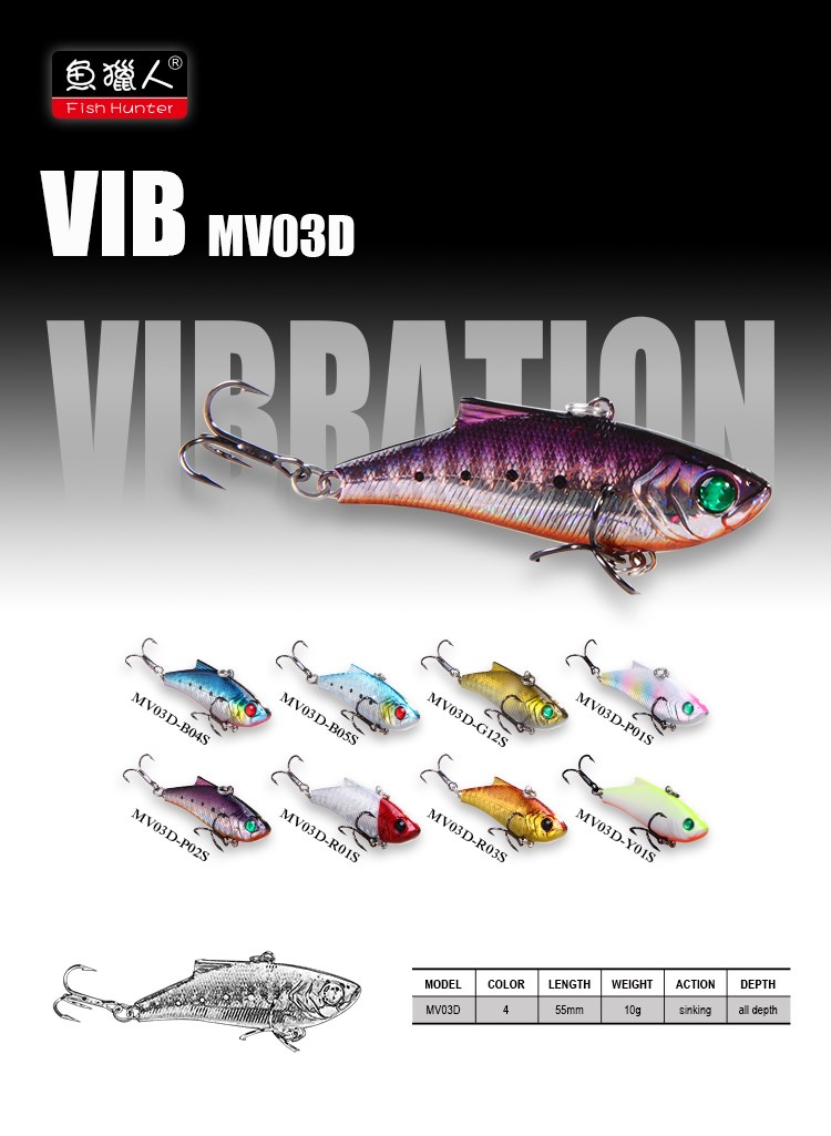 fishing lures vibration hot sell bass fishing lures