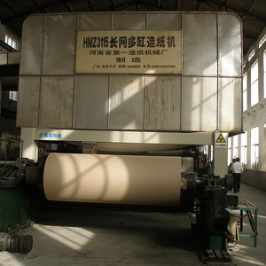 Wheat Straw, Bamboo Pulp Recycling Machine 3600mm Corrugated Sheet Craft Packaging Paper Manufacturing Line for Sale