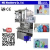Micmachinery with CE certification types of filling systems filling and packaging machines bottling machine cost