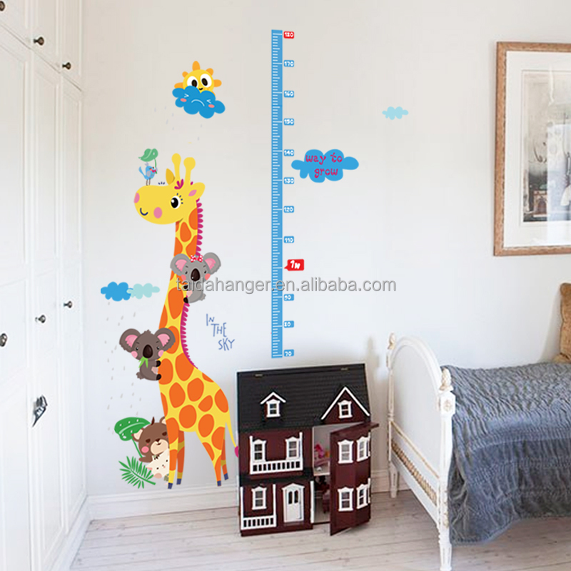 Stickers girafe chambre bb singe hibou arbre girafe lion for Autocollant mural chambre bb