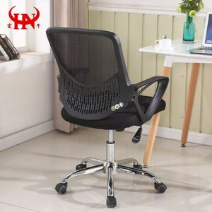 Ceo Mesh Swivel Executive Chair For Sale China folding plastic metal frame office chair folding bed