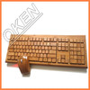2015 wireless bamboo keyboard and mouse