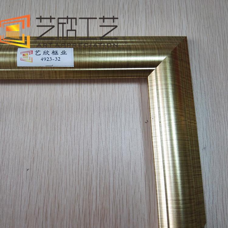 Finden Sie Hohe Qualität Fenster-stil Fotorahmen Hersteller und ...