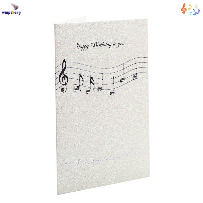 Летием, музыкальные открытки со своей мелодией воронеж