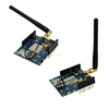 New arrival A7 GPRS Module DIY Phone Smart A7 GPRS GSM GPS Shield Wireless Data Transmission