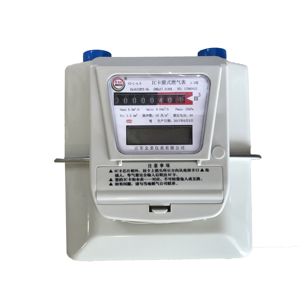 G1.6 smart ic card gas meter price for sale manufacturer