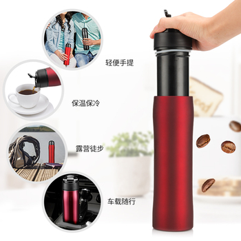 Christmas Top seller Amazon Vacuum Coffee Mug Plunger Portable stainless steel french press coffee and tea maker
