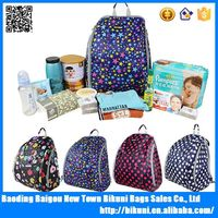 New fashion waterproof mommy floral floral diaper backpack bag for baby