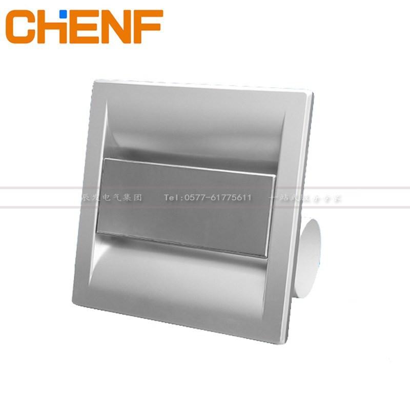 Stainless steel bathroom exhaust fan