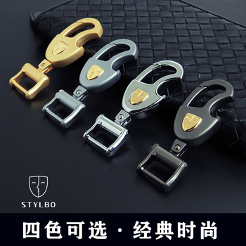 STYLBO New fashion top grade patented products metal car remote control keychain