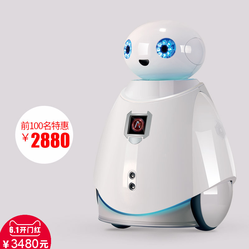 M5 ability storm education robot mobile series STEM intelligent voice chat accompany early education