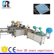 Non woven Fabric Sealing Sewing  Machine