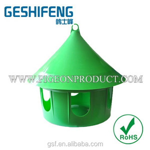 2016 Long term supply Large Multi--purpose feeder for pigeon /bird