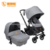 2017 Eco-friendly material good baby stroller/pushchair/buggy/made in China Xiamen OEM can do with germany standards baby 3in1