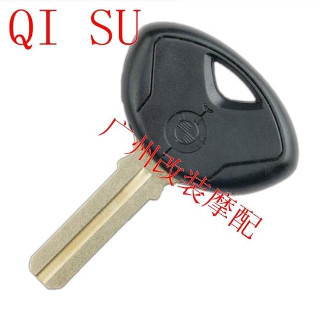 Для мотоциклов BMW пустой транспондер оболочки F650 F800 S1000RR R1200 K1200 K1300