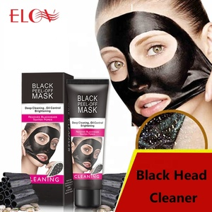 OEM/ODM Blackhead Remover Deep Cleaning Oil Control Facial Mask Hot Sale Popular Bamboo Charcoal Black Peel Off Mud Face Mask