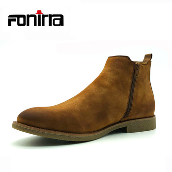 British Style Suede Chelsea Ankle Boots