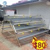 Zimbabwe best sale cheap Egg laying chicken cages from china
