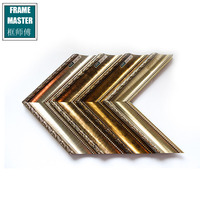 FRAME MASTER Antique Decorative Furniture Mirror Frame Moulding