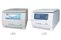 MCL-H2050R Benchtop High Speed Blood Bank Refrigerated Centrifuge