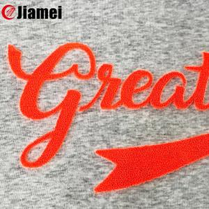 Cheap new style custom brush embroidery patch toothbrush embroidery design
