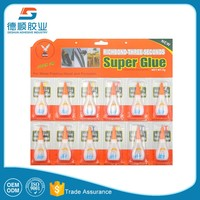 small congtainer super glue asia