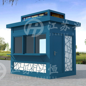 Outdoor galvanized steel kiosk cabins portable guard booth houses