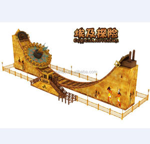 China thrill ride customize designed new ufo spinner/ entertainment flying ufo rides/export rotating flying ufo