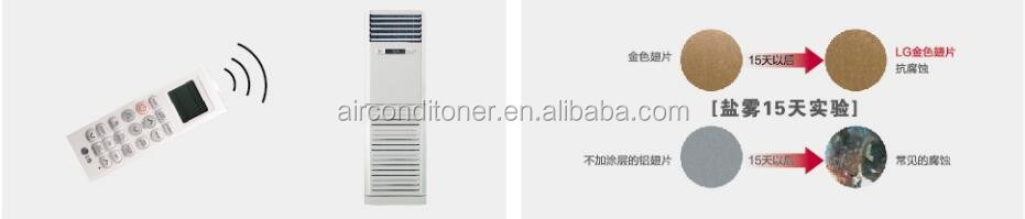2016 96000btu lg floor standing air conditioner with 1500-2000m2