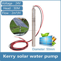 2 inch diameter solar water submersible pumps