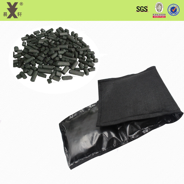 Cut-able Avoid Leaking Activated Carbon Moisture Absorbent Bag